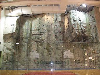 Recreation Rock Wall